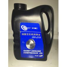 Масло для всех типов спиральных компрессоров, 4 л. канистра