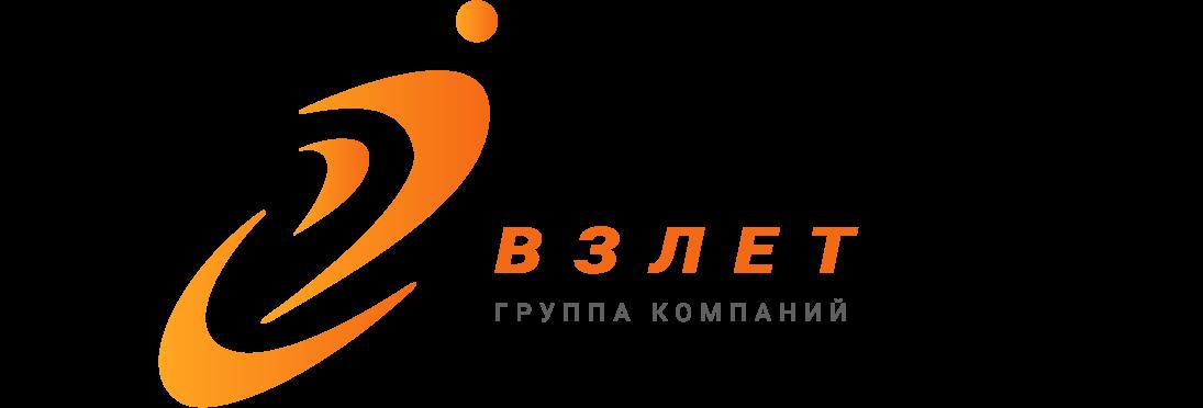 """Группа компаний """"Взлет"""" в городе Новосибирск. Насосное оборудование, бытовые и промышленные насосы по оптовым ценам от производителя."""
